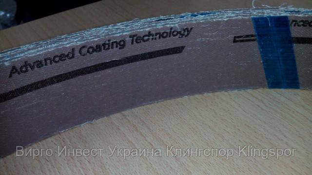 Шлифовальная лента  на Гриндер CS 910 Y ACT Klingspor
