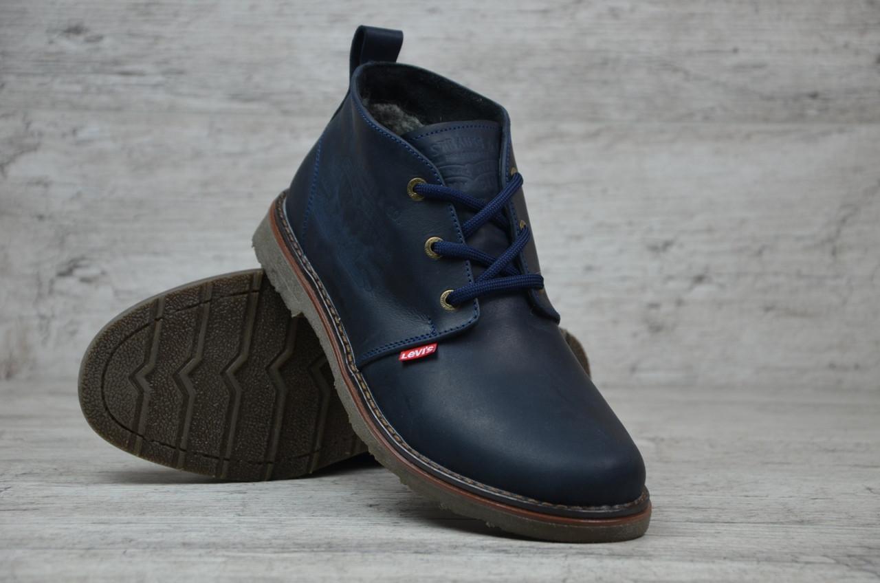Мужские кожаные ботинки на меху Levi's синие топ реплика