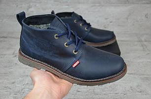 Мужские кожаные ботинки на меху Levi's синие топ реплика, фото 2