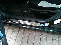 Накладки на пороги Toyota Corolla SD (2013-) (нерж.) 4 шт.