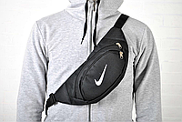 Поясная сумка, бананка найк (Nike) реплика