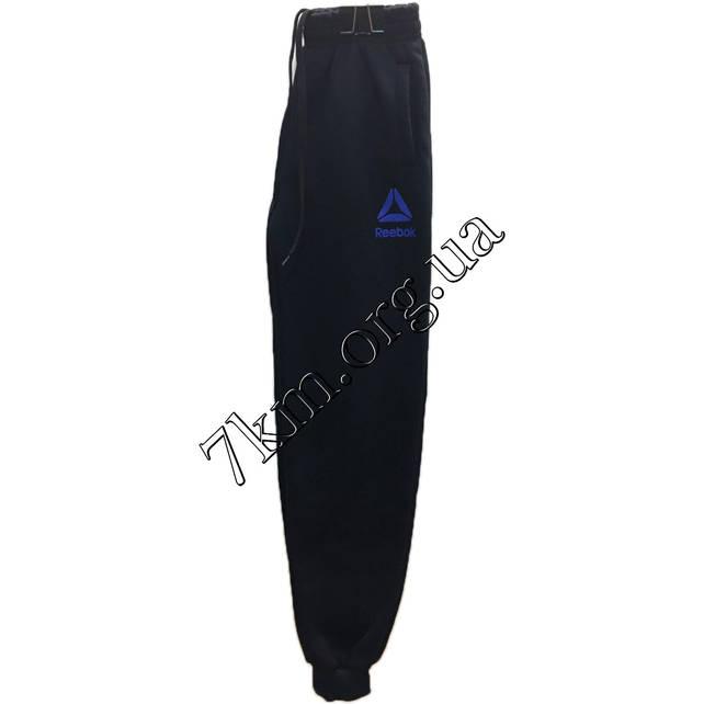 """Спортивные штаны для мальчиков реплика """"Reebok"""" 7-12 лет Оптом 301003-1"""
