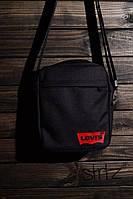 Мужская/женская сумка через плечо/мессенджер/барсетка левайс/Levis, черная