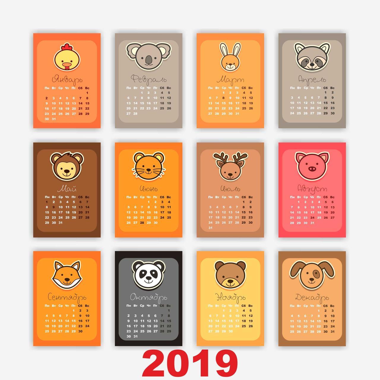 Перекидной календарь, формат А3, `Детские картинки`