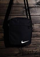 Мужская/женская сумка через плечо/мессенджер/барсетка найк/Nike, черная