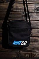 Мужская/женская сумка через плечо/мессенджер/барсетка найк сб/Nike SB, черная