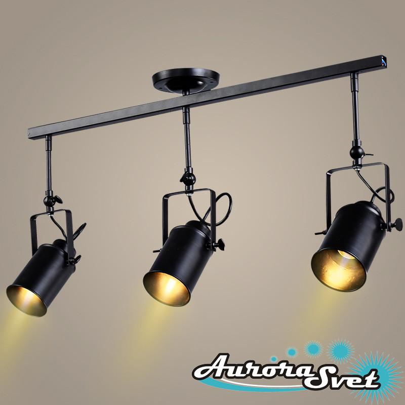 Светильник подвесной LOFT AS-170 чёрный. LED светильник. Светодиодный светильник.