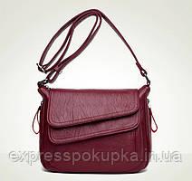 Износостойкая Женская сумка на плечо KAVARD   2 Цвета! Красный