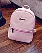 Рюкзак женский городской кожзам Melorin Розовый, фото 3