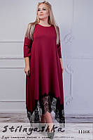 Стильное платье с кружевным подолом для полных марсал, фото 1