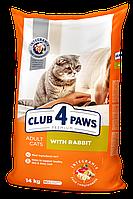 Сухой корм Клуб 4 Лапы Premium для кошек и котов, с кроликом 14КГ