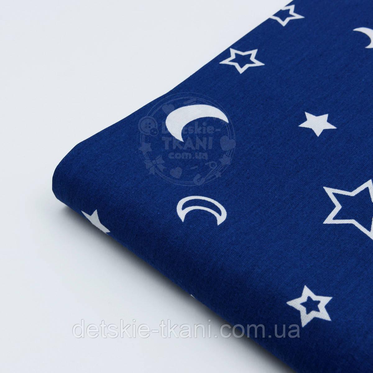 """Лоскут ткани №486 синего цвета """"Месяц со звёздами"""""""