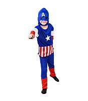 Детский карнавальный костюм Капитан Америка СП
