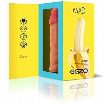 Фаллоимитатор Egzo Mad Evolution Ciberskin 18,5 см, телесный, фото 2