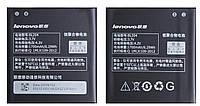 Аккумулятор Lenovo BL204 A586, A630, A630T, A670, A670T, A765E, S696, (Li-ion 3.7V 1700mAh) Оригинал