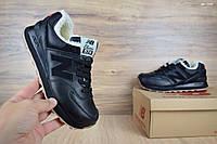 Зимние женские кроссовки New Balance 574, черные (3195)