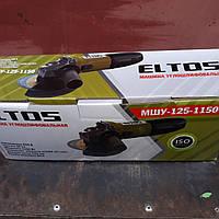Углошлифовальная машина Eltos 125-1150