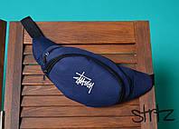 Качественная брендовая сумка на пояс от стасси Stussy синего цвета  реплика, фото 1