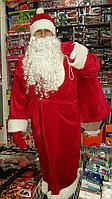 Костюм Деда Мороза . Дед мороз и Снегурочка