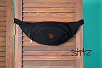 Не большая сумка на пояс тряпчаная спортивная бананка канкен Kanken черная реплика