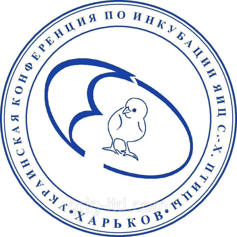 11-а Всеукраїнська конференція з інкубації яєць сільськогосподарської птиці та птахівництва