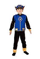 Детский карнавальный костюм Гончик СП