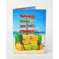 Обложка для паспорта I love travel