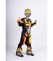 Детский карнавальный костюм Трансформер Бамблби СП