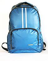 Рюкзак среднего размера из полиєстера