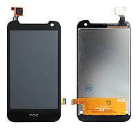 Дисплей (модуль) HTC Desire 310 Dual Sim Navy  черный