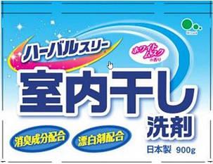 Стиральный порошок для цветной одежды Mitsuei Herbal Three 0.9 кг (60656), фото 2