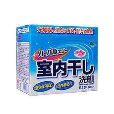Стиральный порошок для цветной одежды Mitsuei Herbal Three 0.9 кг (60656), фото 3
