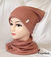 Набор шапка и шарф-хомут