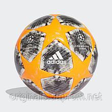 Официальный футбольный мяч Adidas Finale 18 OMB Winter CW4136 - 2018/2