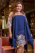Коктейльное платье  Кружево БАТАЛ 1603898, фото 2