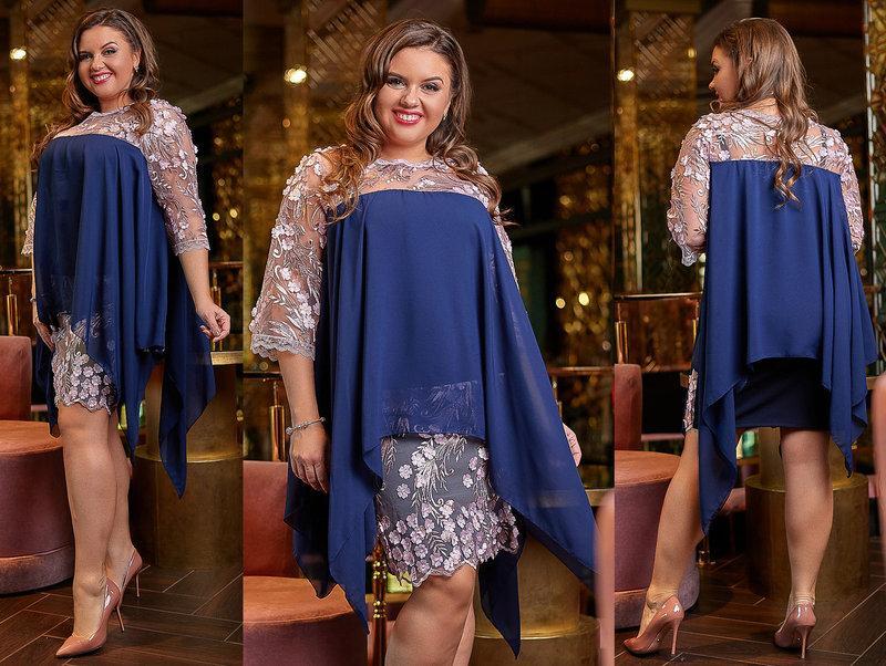 Коктейльное платье  Кружево БАТАЛ 1603898
