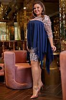 Коктейльное платье  Кружево БАТАЛ 1603898, фото 3