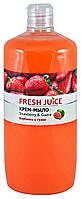 Крем-мыло Fresh Juice Strawberry & Guava Запаска - 1 л.