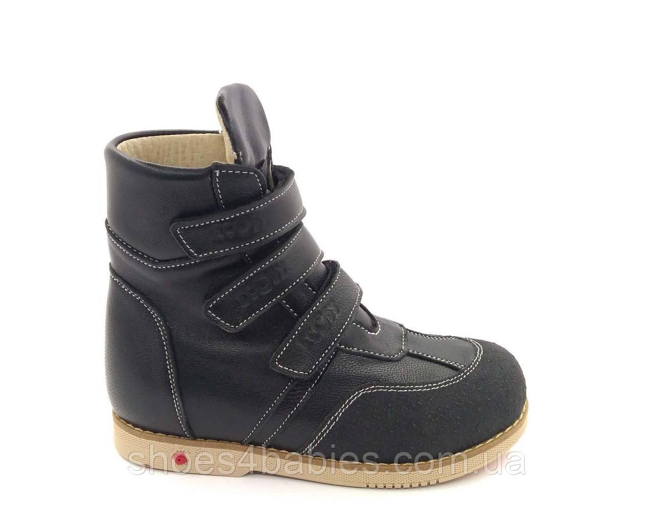 Ортопедические ботинки зимние Ecoby 211BB, размеры 23-36