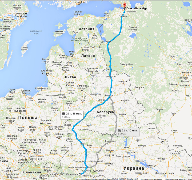 Коломыя → Санкт-Петербург