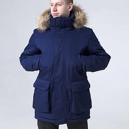 Молодёжные зимние куртки