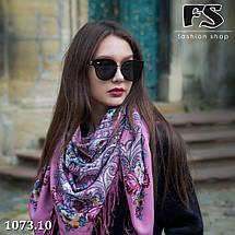 Розовый  павлопосадский платок Царский, фото 2
