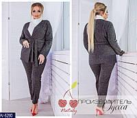 Женский костюм с брюками(батал)