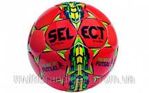 Мяч футзальный №4 SELECT FUTSAL SAMBA IMS (FPUS 1200, красный-зеленый-желтый)