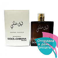 Dolce&Gabbana The One Royal Night Exclusive Edition 100мл TESTER мужской