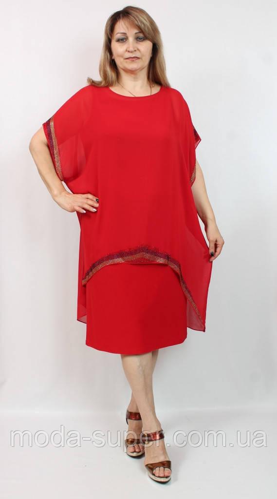6ec2e1ccc5a Нарядное Женское Платье с Шифоновой Накидкой