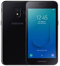 Samsung Galaxy J2 Core 2018 J260