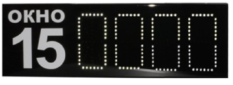 Табло вызова посетителей  AQS4-РОЕ  подключенние к ПК оператора через USB.