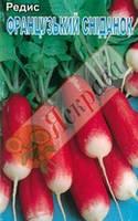 Семена Редис (Рубин, Сакса, Сора, Французский завтрак), фото 1