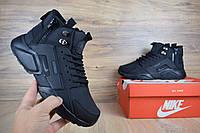 Зимние мужские ботинки  Nike Huarache Acronym,черные (3248)